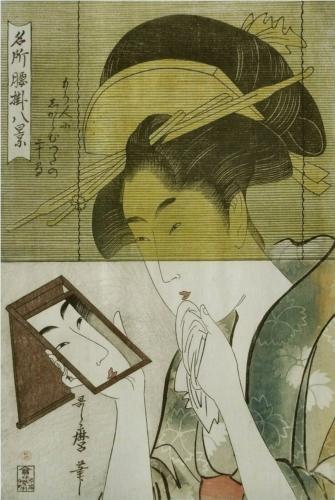 Chica con espejo. Utamaro