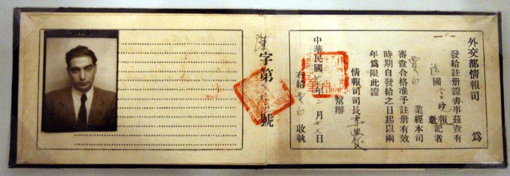 Certificado de prensa de Robert Capa en China.